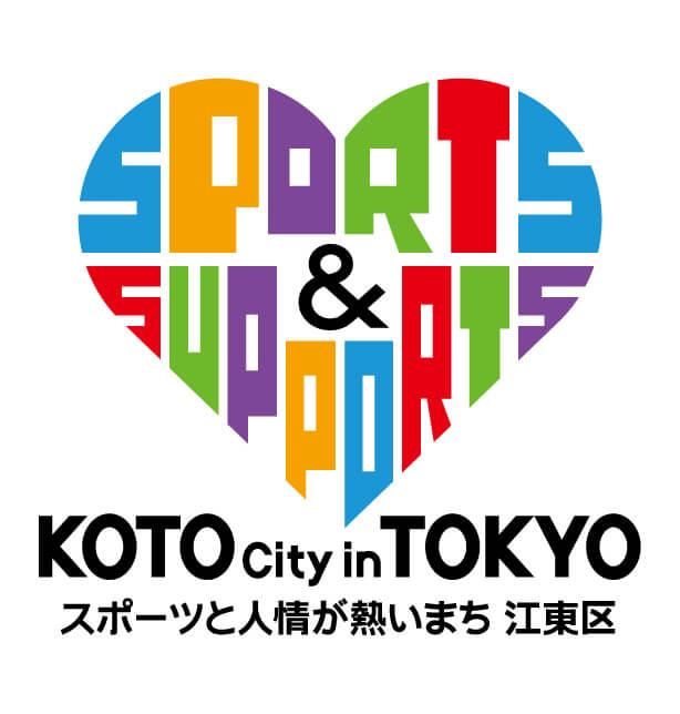 Koto City